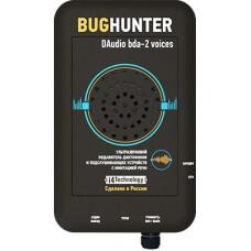 BugHunter D-Audio подавитель диктофонов