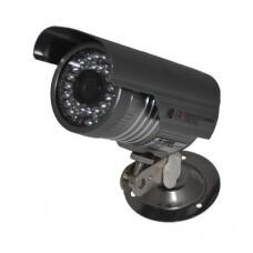 Видеокамера Atis AW-650IR-20S/3.6