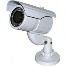 Видеокамера Atis AW-700VFIR-50/9-22