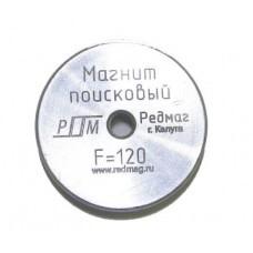 Поисковый магнит Редмаг F120, односторонний