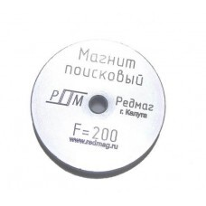 Поисковый магнит Редмаг F200, односторонний