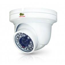 IP-видеокамера Partizan IPD-1SP-IR POE