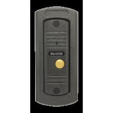 Панель вызова Qualvision QV-ODS416B