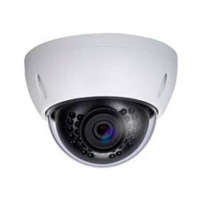IP-видеокамера Dahua IPC-HDBW1300E-W