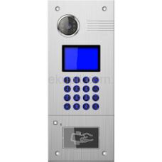 Видеопанель BAS-IP AA-03