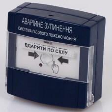 "ПАЗ ""Тирас"" устройство аварийной остановки"