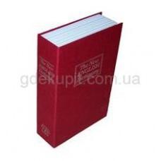 Сейф - книга Арсенал B 240